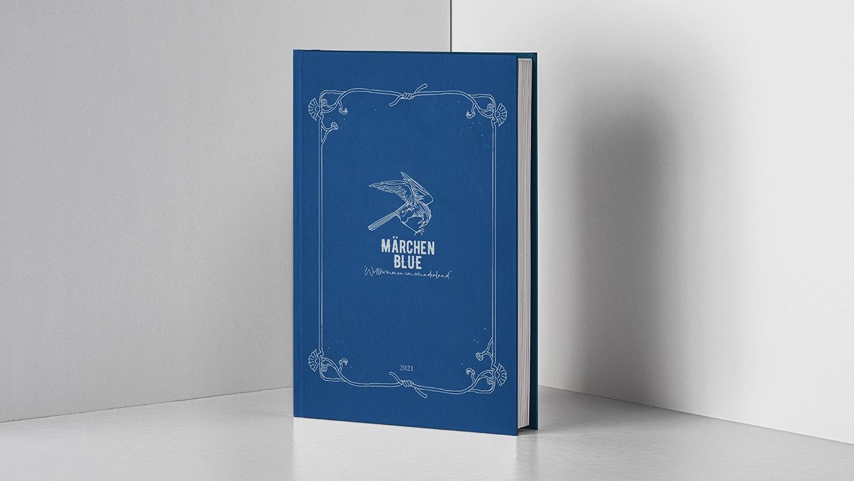 '푸른빛 동화'로 모인       세 명의 작가 프로젝트 안내 이미지 입니다.